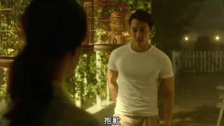人間中毒 [2014] [韓國限制級]