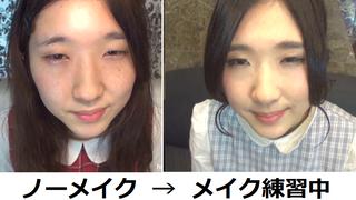 雪乃20歳