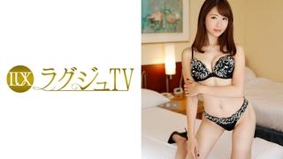 259LUXU-877 ラグジュTV 869 竹下千春 27歳 国語教師