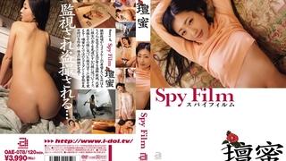 OAE-078 Spy Film 壇蜜
