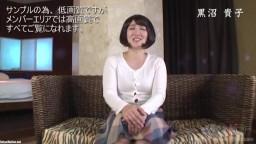 エッチな0930 - 黒沼 貴子 38歳