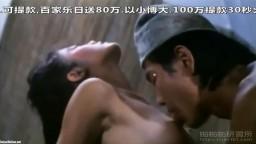 台湾 ポルノ映画 無修正