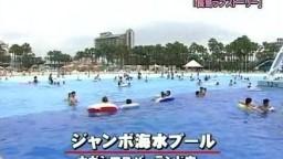 安田美沙子-デビュー当時、スタッフのイジメだとしか考えられない極小水着。半ケツ、下乳、乳首ポッチ、今では絶対ありえない... (後編)