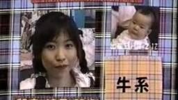 [お宝] 妊婦・検診 TV「快楽妊婦」 和島綾子23歳 牛系の乳