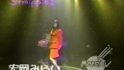 【TV】MarsTV(宏岡みらい)