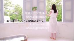 橘梨紗 Tachibana Risa = AKB48 高松恵理 Takamatsu Eri STAR-409 無修正 流出 Uncensored Leaked