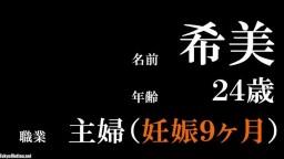 交換可)サンプル)421 希美 - 【ガチん娘!サンシャイン】実録ガチ面接207