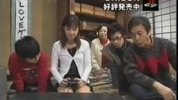 小倉優子 - デジキューブ(放送停止)で無防備な純白パンチラ完全版