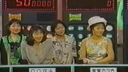 【テレビ】クイズ世界のSHOUBYショーバイ