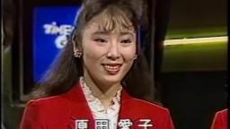 【テレビ】11PM 秘湯の旅総集編1984